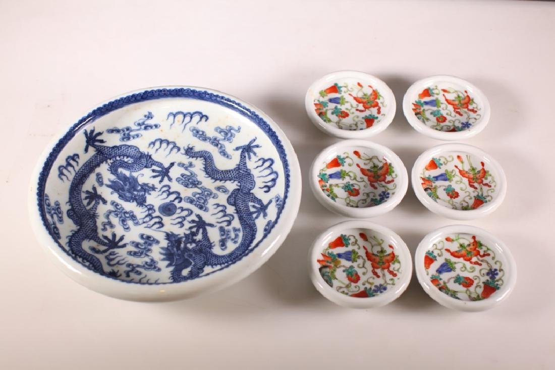 7 Chinese Enameled or Blue & White Porcelain Bowls - 2