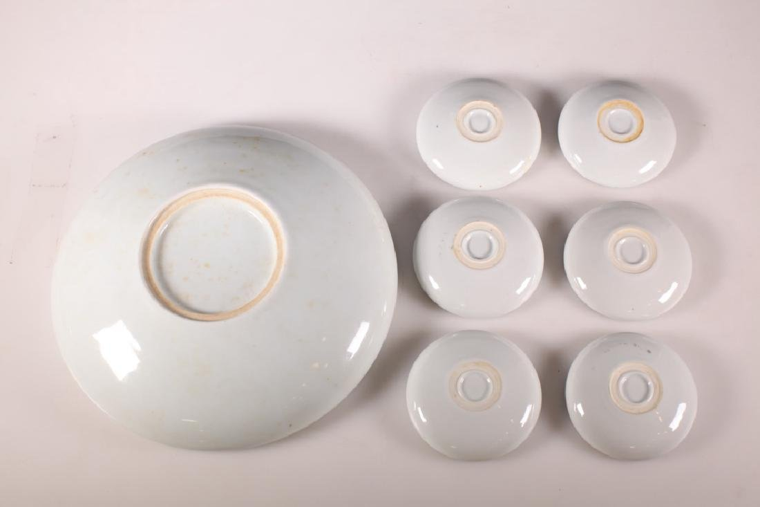 7 Chinese Enameled or Blue & White Porcelain Bowls - 3