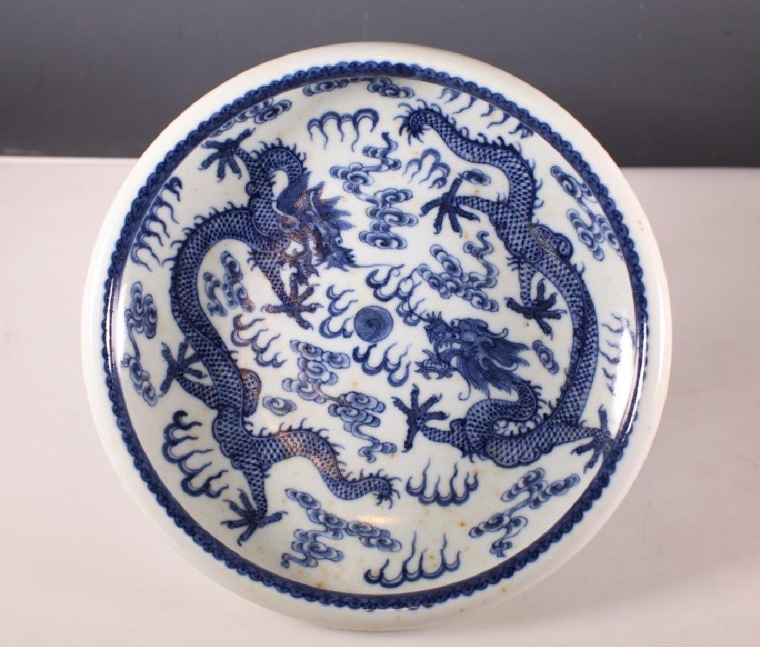 7 Chinese Enameled or Blue & White Porcelain Bowls - 4