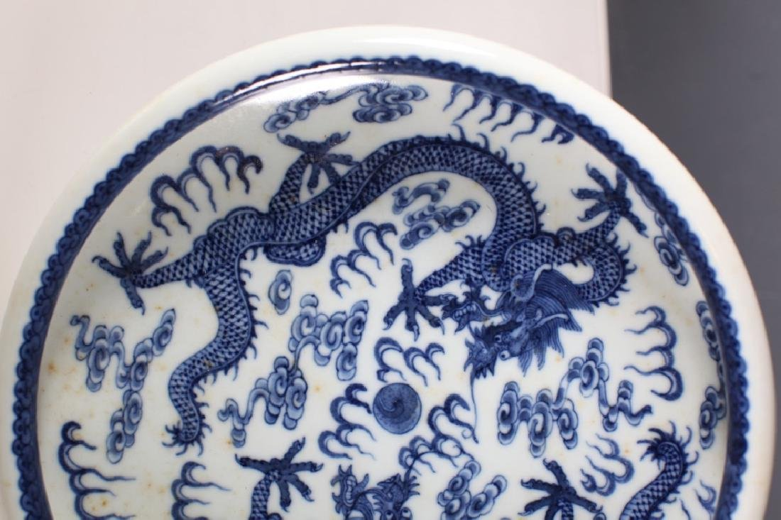 7 Chinese Enameled or Blue & White Porcelain Bowls - 5