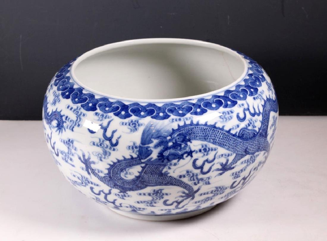 Chinese 19 C Blue & White Porcelain Dragon Bowl