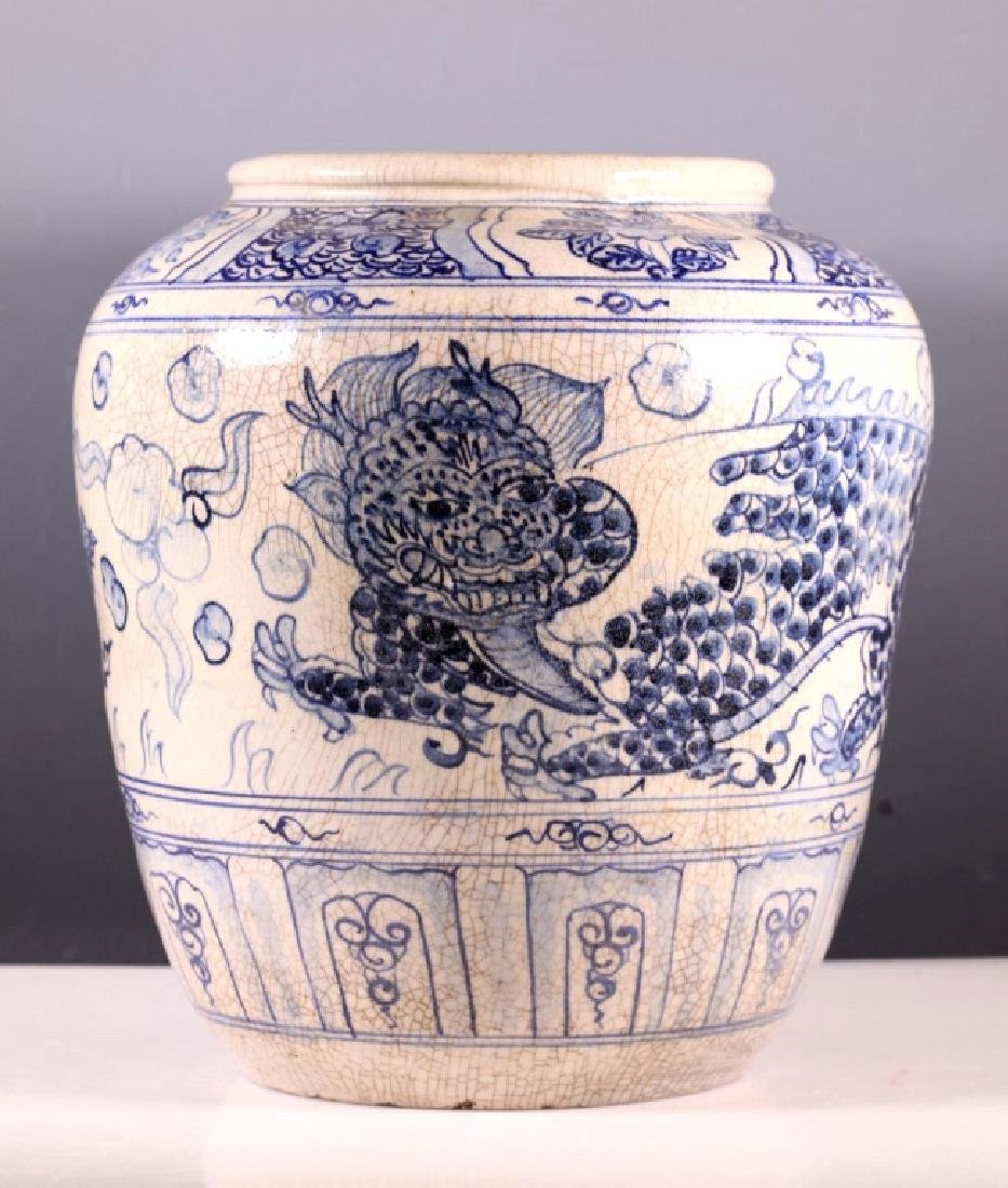 Large Korean Underglaze Blue Dragon Vase
