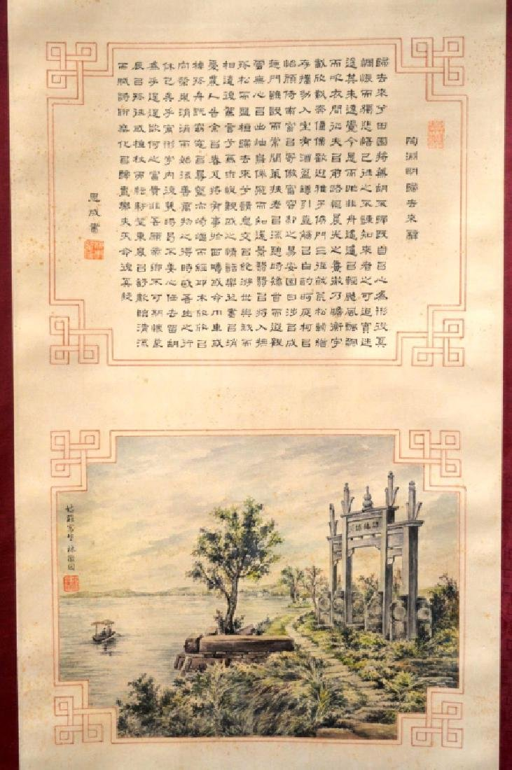 Lin Huiyin: Chinese Painting with Calligraphy