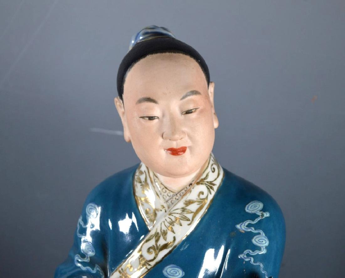 Fine Chinese Enameled Porcelain Standing Immortal - 2