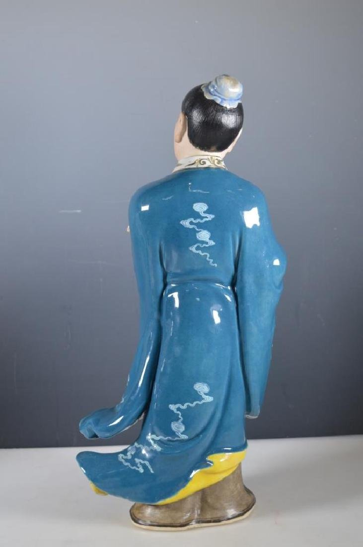 Fine Chinese Enameled Porcelain Standing Immortal - 5