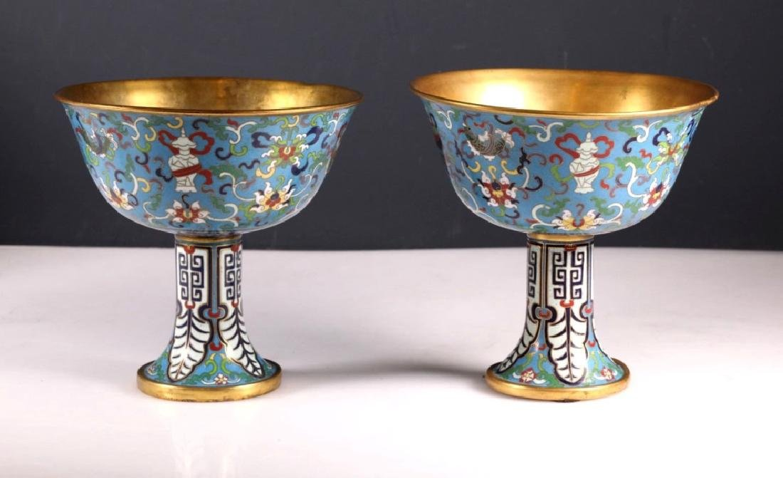 Pair Chinese Cloisonne on Gilt Bronze Stem Cups