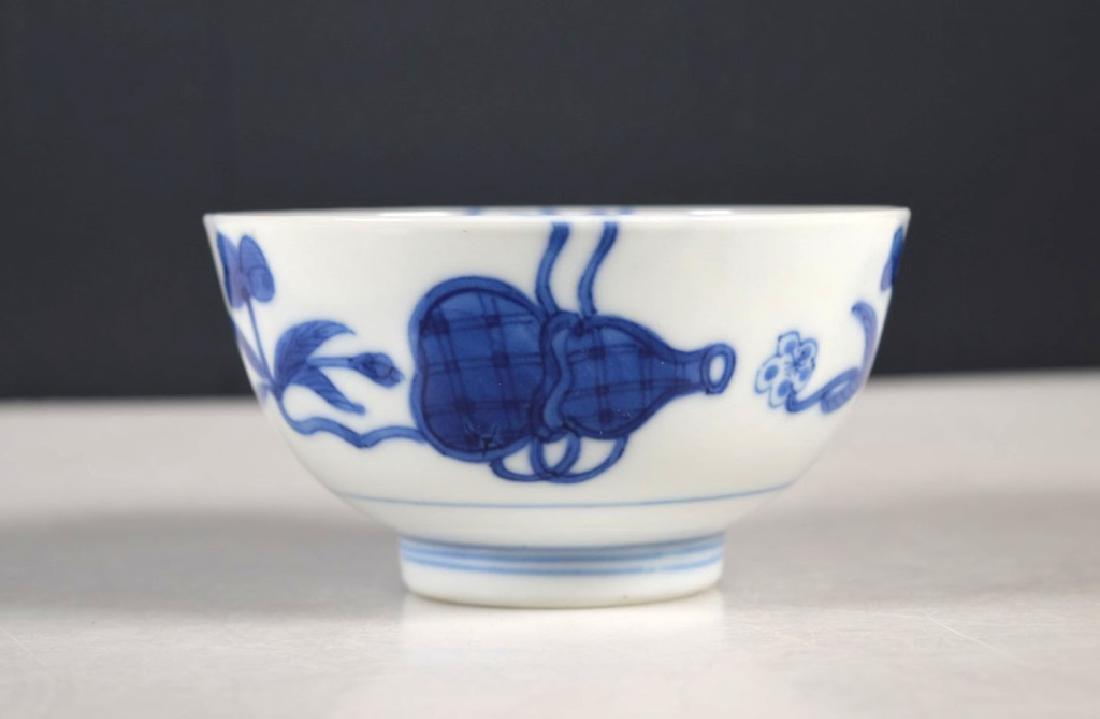 Blue and White Porcelain Bowl; Wanli Mark