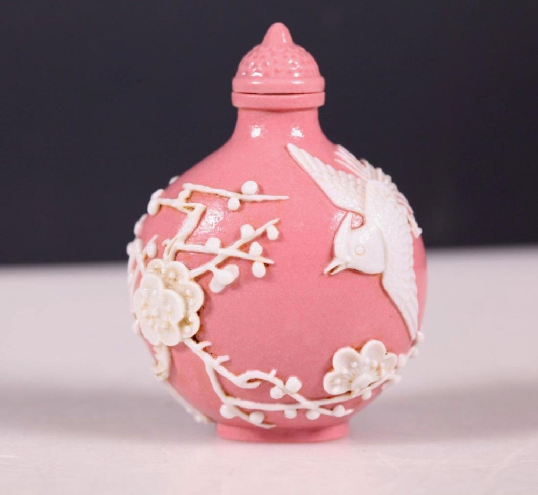 Chinese White over Rose Porcelain Snuff Bottle