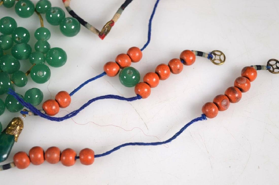 Group of Small Coral Beads; Green Glass Chaozhu - 4