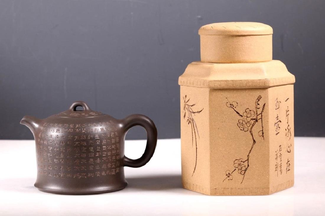 Two Chinese Yixing; Teapot and Tea Canister