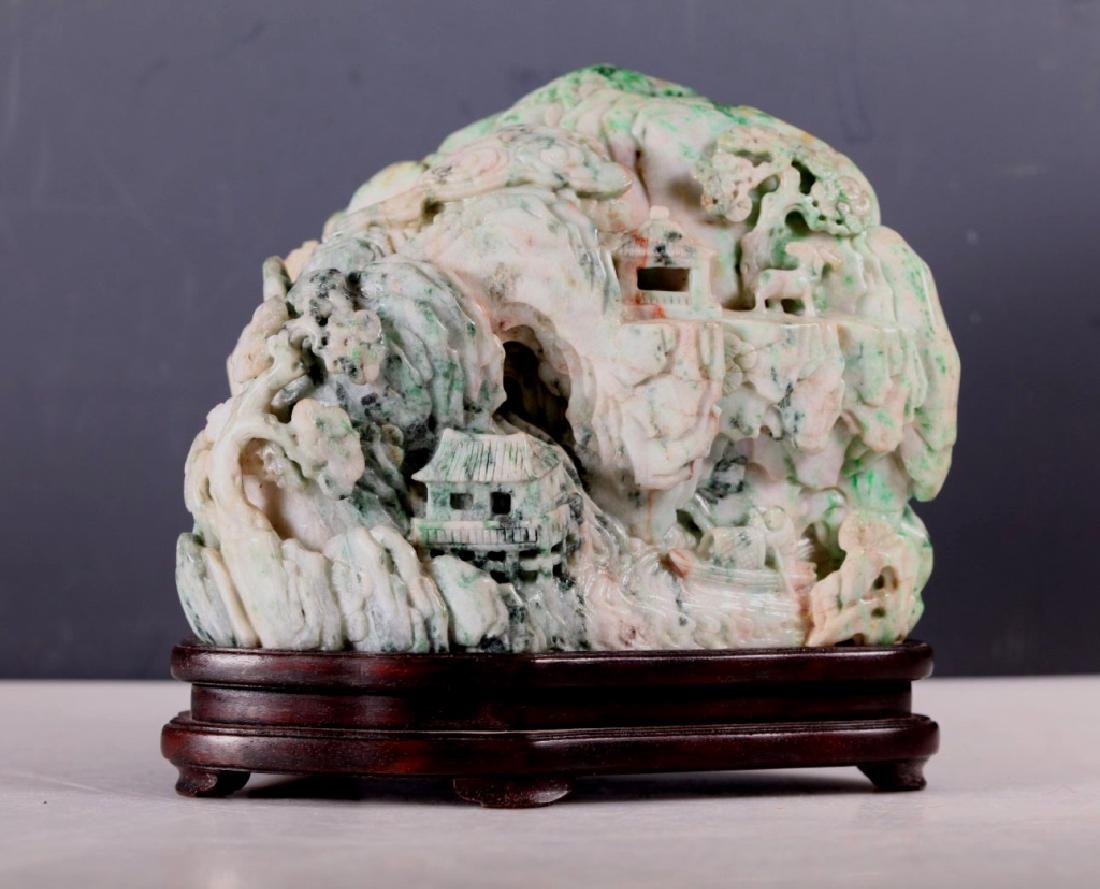 Old Chinese Carved Jadeite Mountain; Inscribed