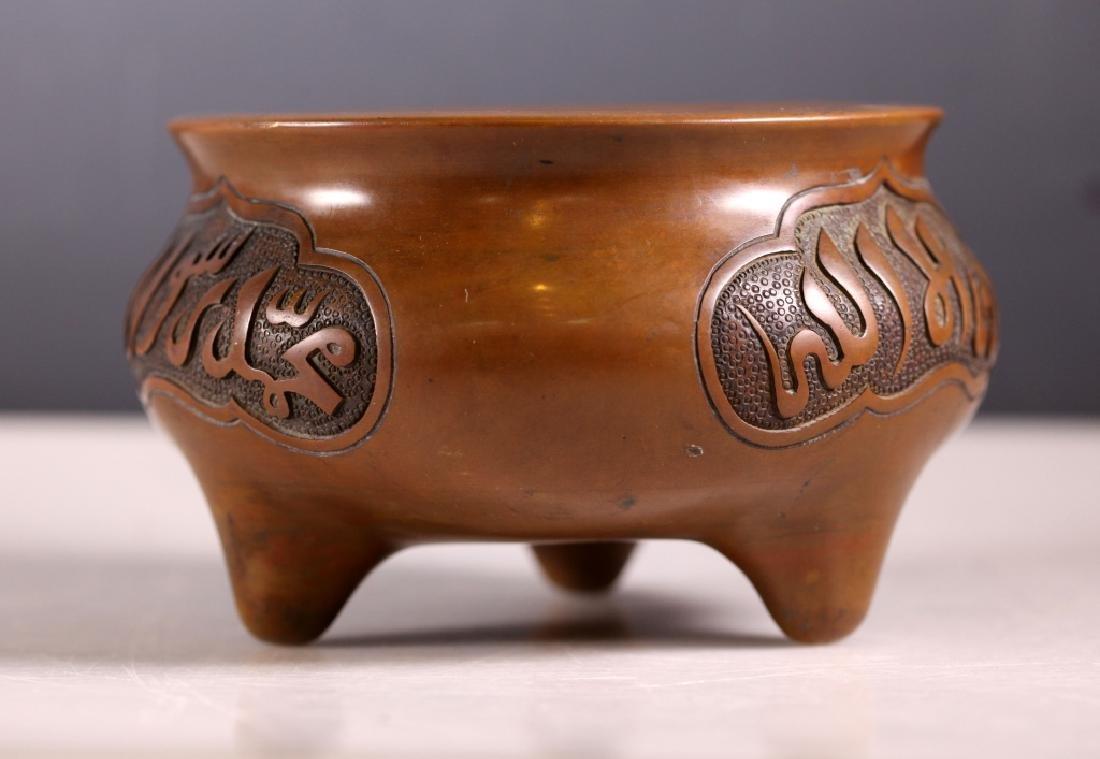 "Chinese ""Arabic"" Inscribed Censer; Zhengde Mark"