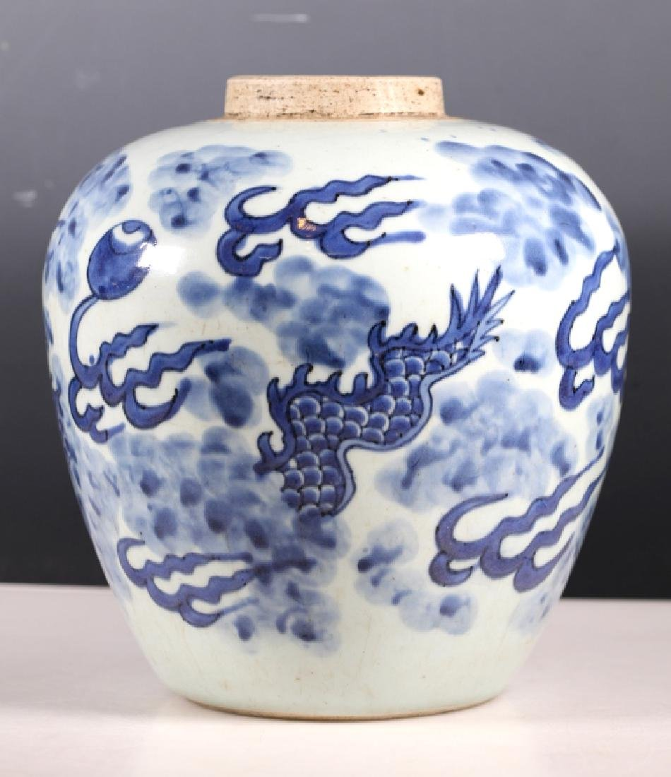 Chinese 17 C Underglaze Blue Painted Porcelain Jar