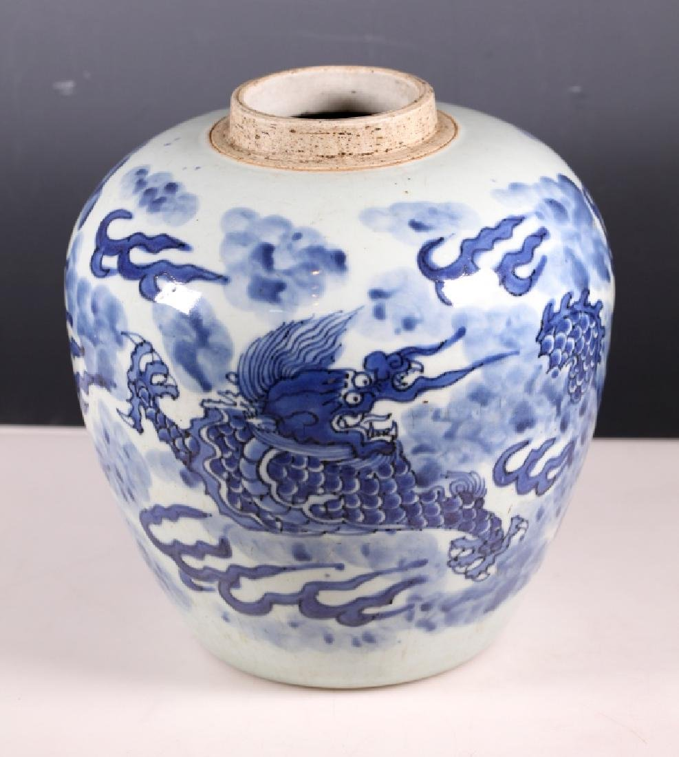 Chinese 17 C Underglaze Blue Painted Porcelain Jar - 2