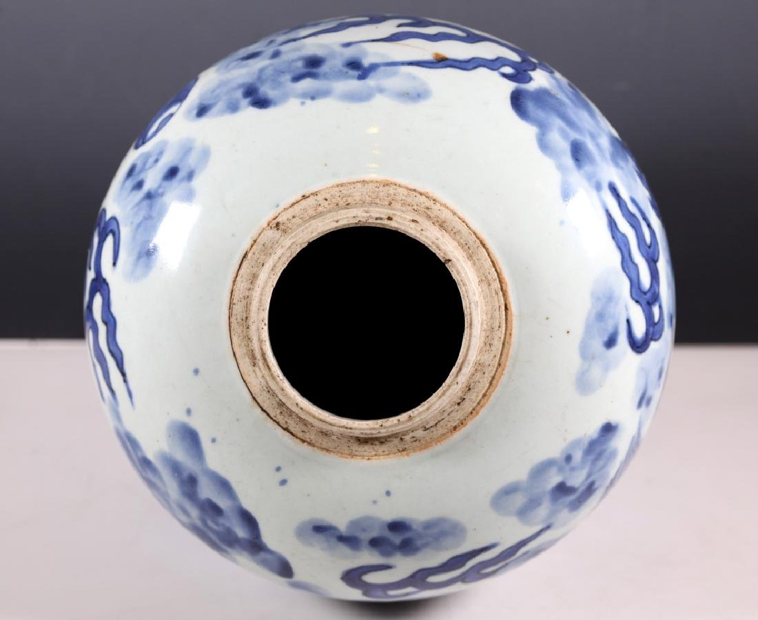 Chinese 17 C Underglaze Blue Painted Porcelain Jar - 3