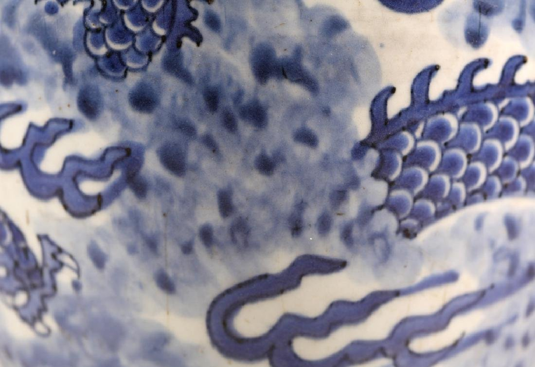 Chinese 17 C Underglaze Blue Painted Porcelain Jar - 6