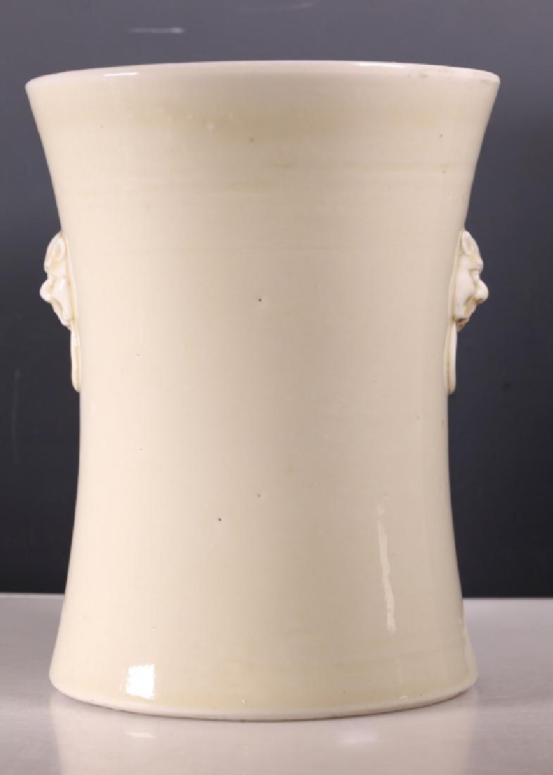 Fine Chinese 17/18 C Blanc-de-Chine Brush Pot