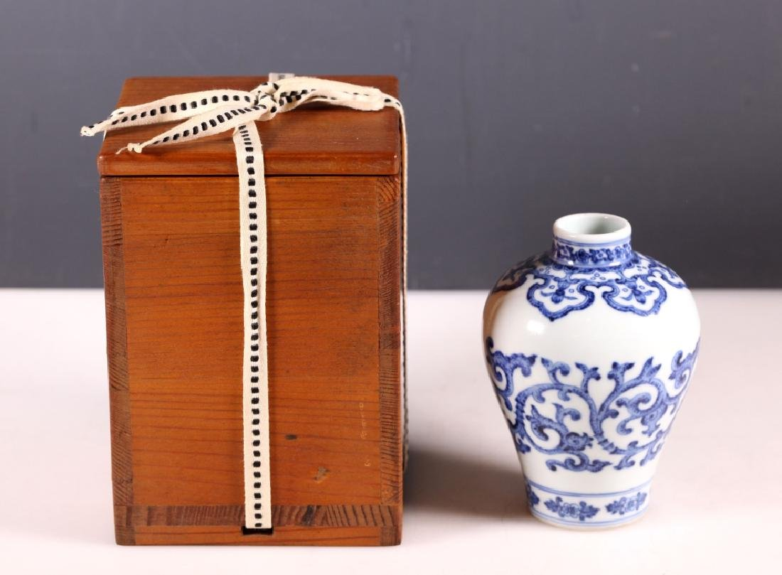 Chinese B & W Porcelain Meiping; Daoguang Mark