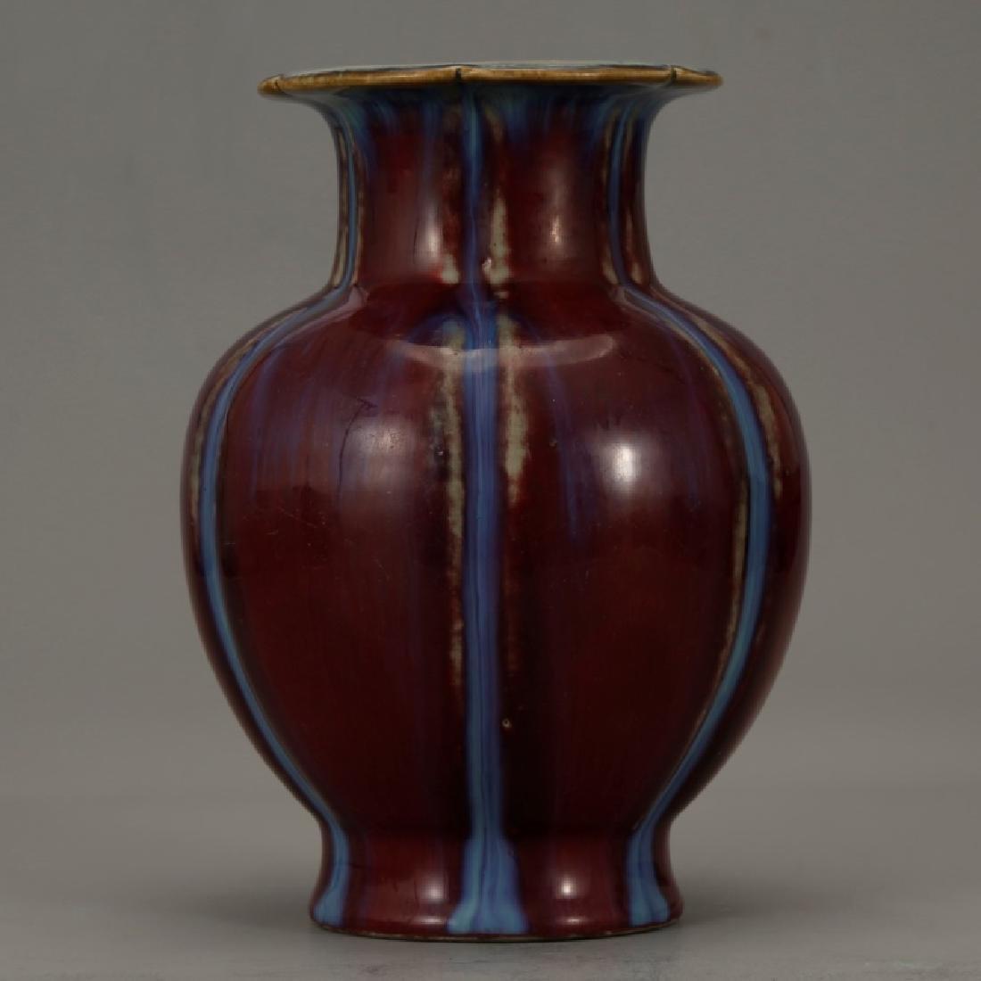 Fine Chinese 6-Lobed Flambe Vase; Qianlong Mark