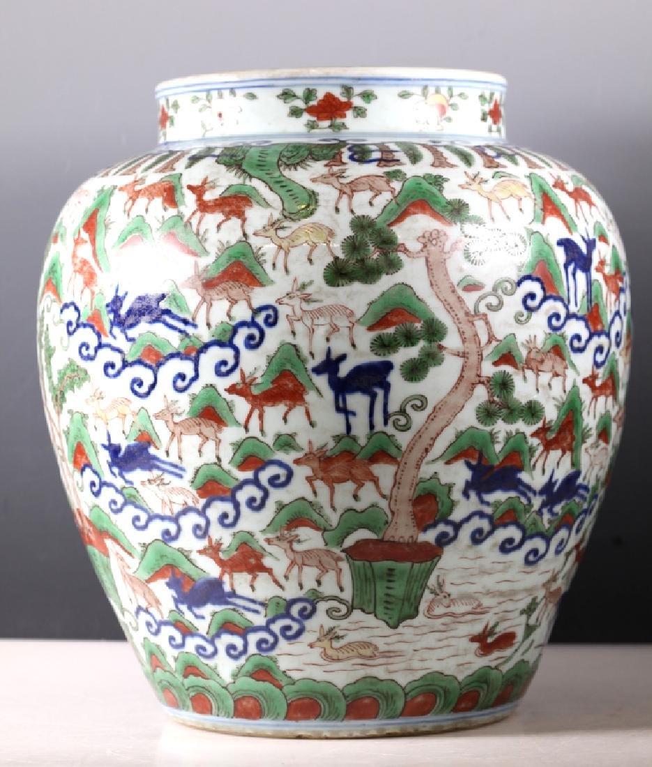 Fine 100 Deer Wanli Wucai Porcelain Large Jar