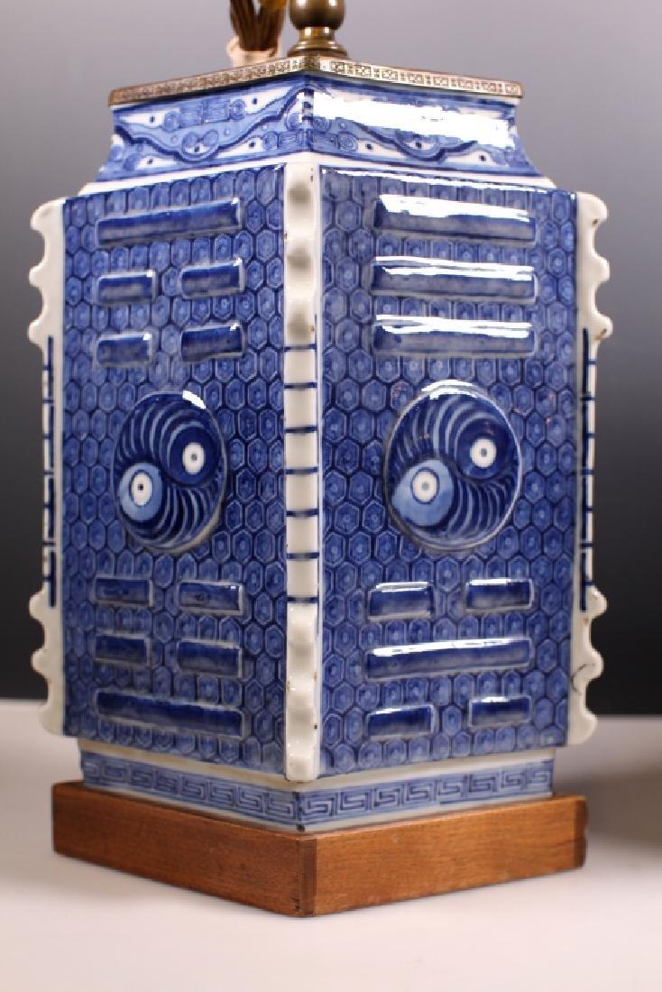 2 Chinese 18/19C B&W Bagua Lozenge Porcelain Vases - 8