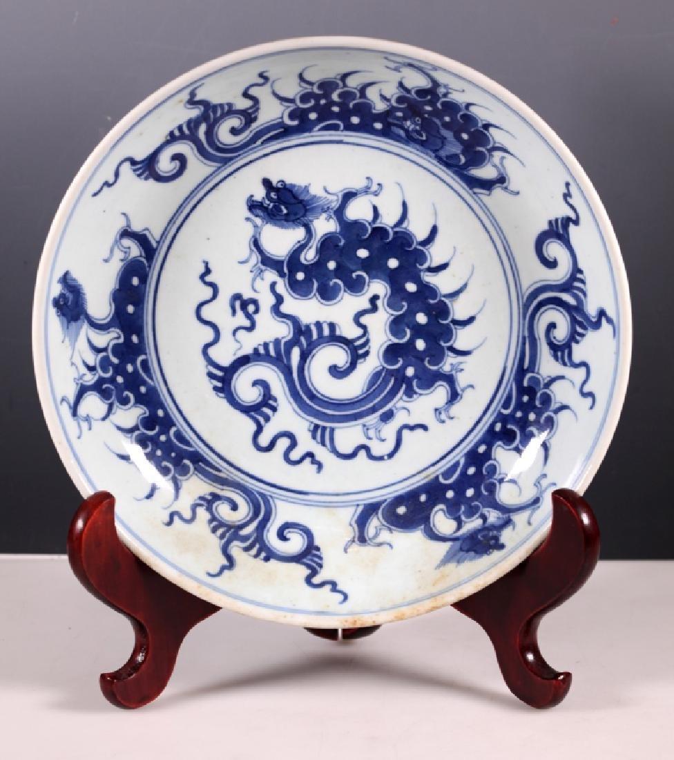 Chinese 19 C B & W Porcelain Cloud Dragon Plate
