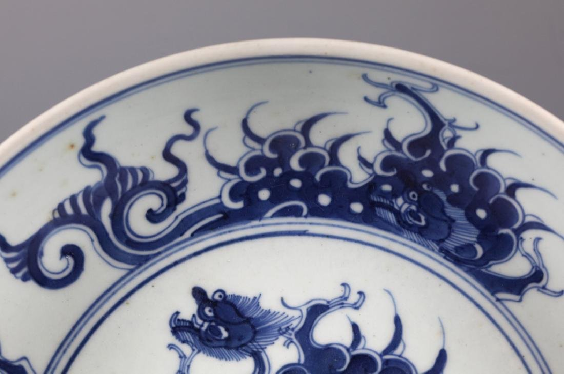 Chinese 19 C B & W Porcelain Cloud Dragon Plate - 2