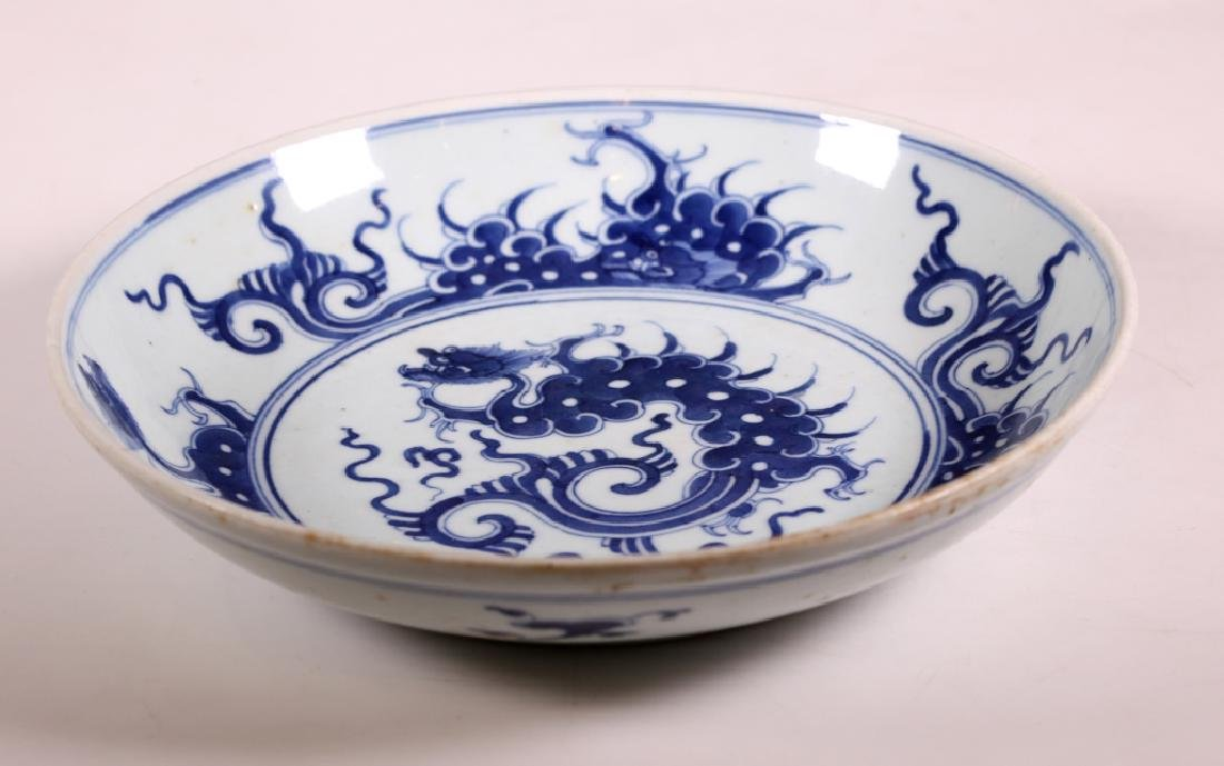 Chinese 19 C B & W Porcelain Cloud Dragon Plate - 6