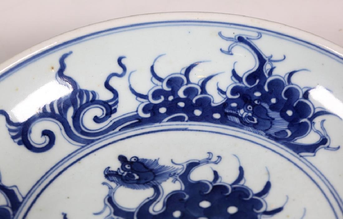 Chinese 19 C B & W Porcelain Cloud Dragon Plate - 7