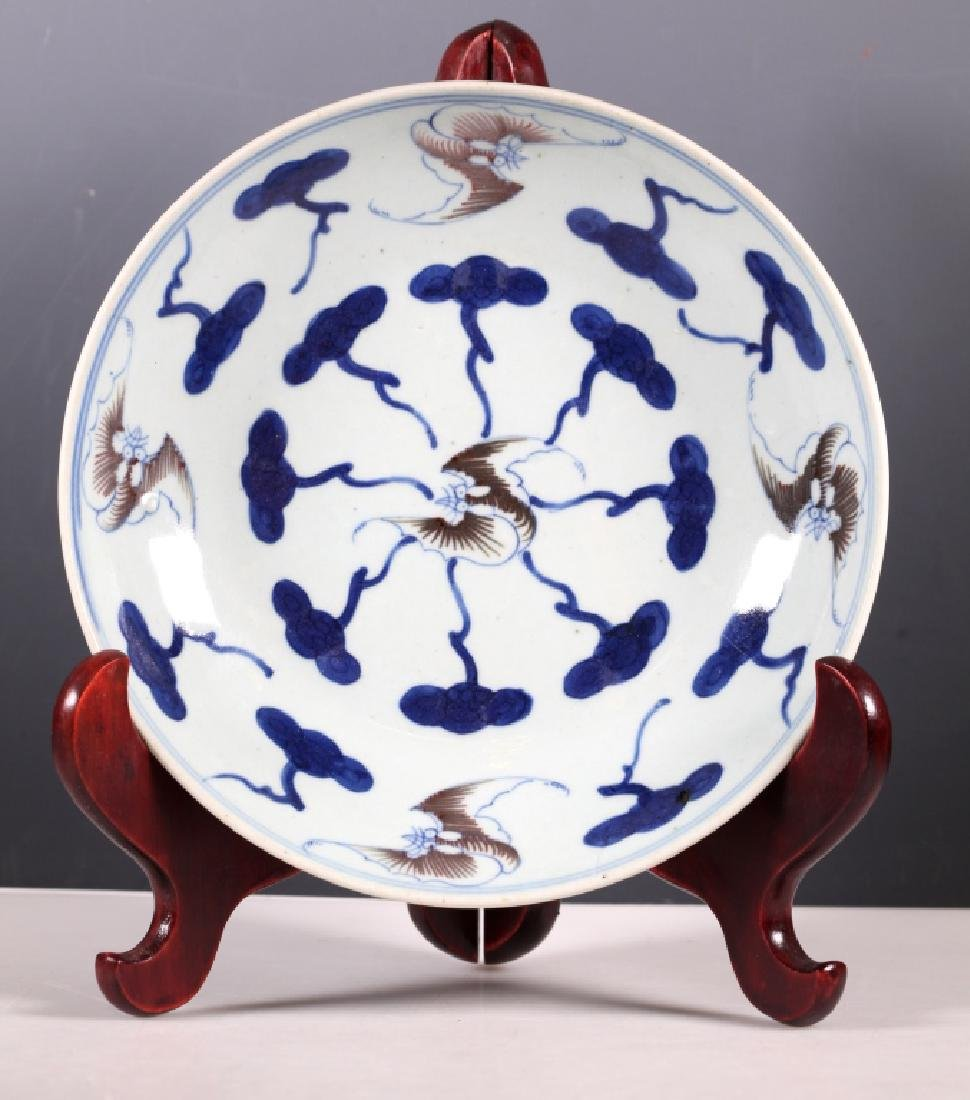 "Chinese 19 C B & W ""5 Bat"" Porcelain Plate"
