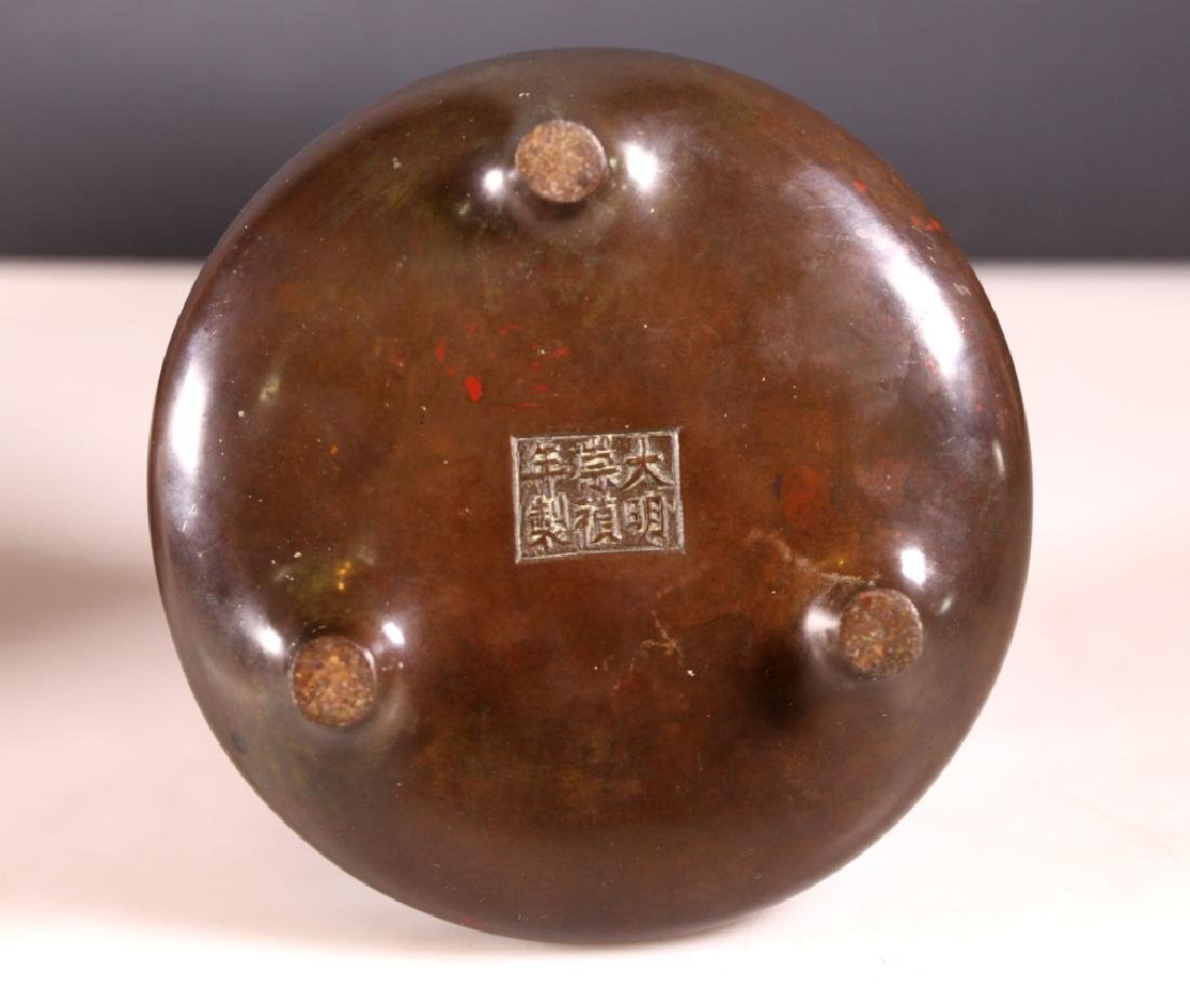 Chinese Ming Bronze Censer; Rare Chongzhen Mark - 4
