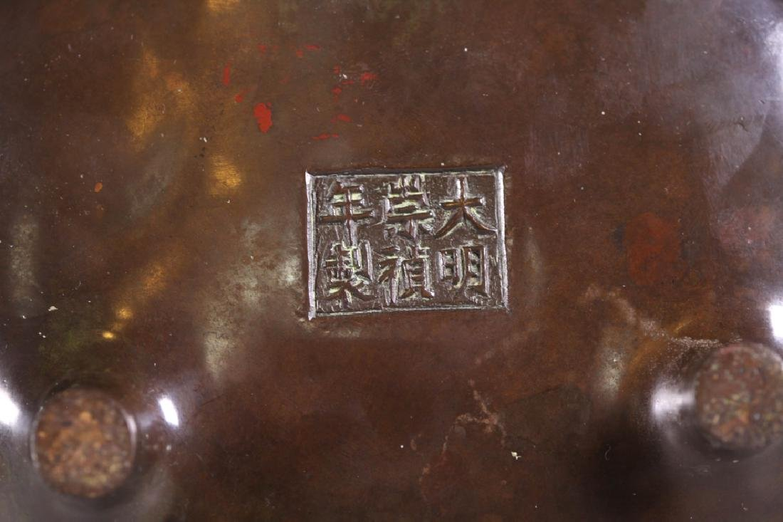 Chinese Ming Bronze Censer; Rare Chongzhen Mark - 5