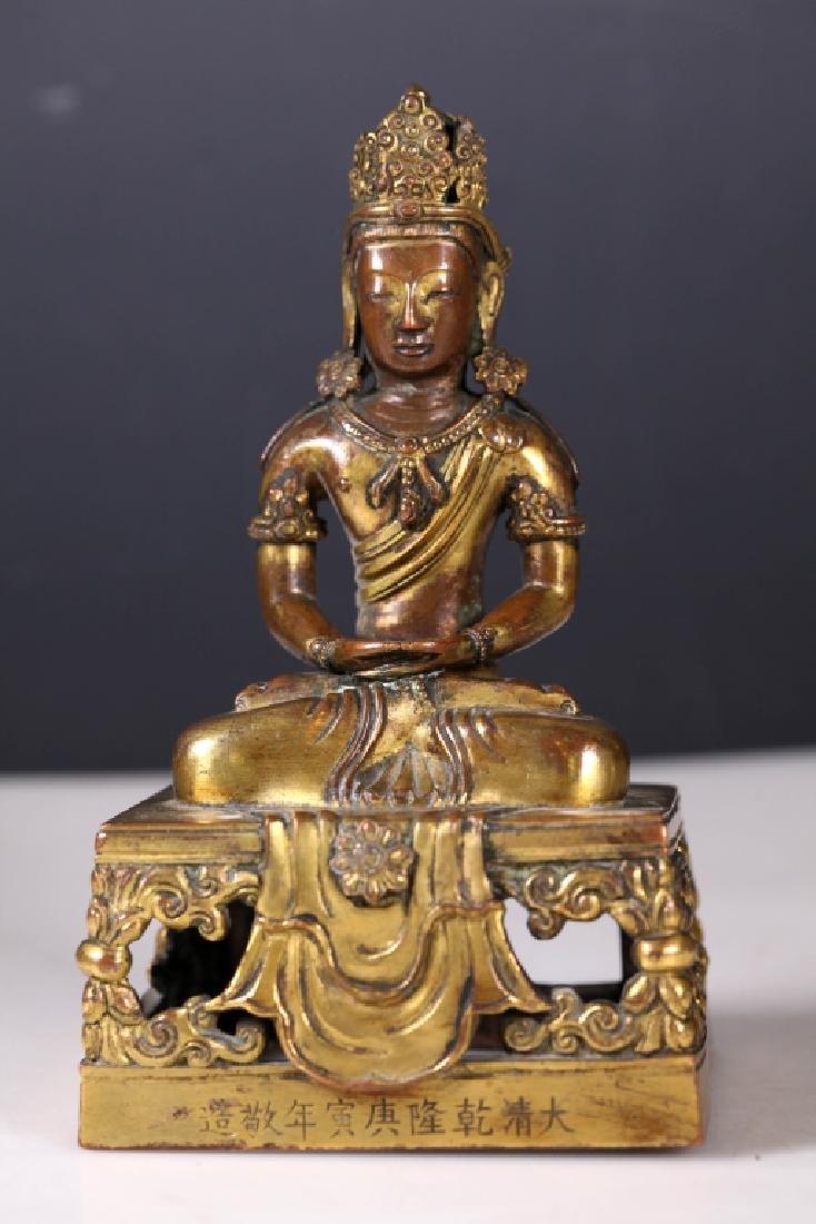 Gilt Bronze Amitayus Buddha, Qianlong Mark 1770