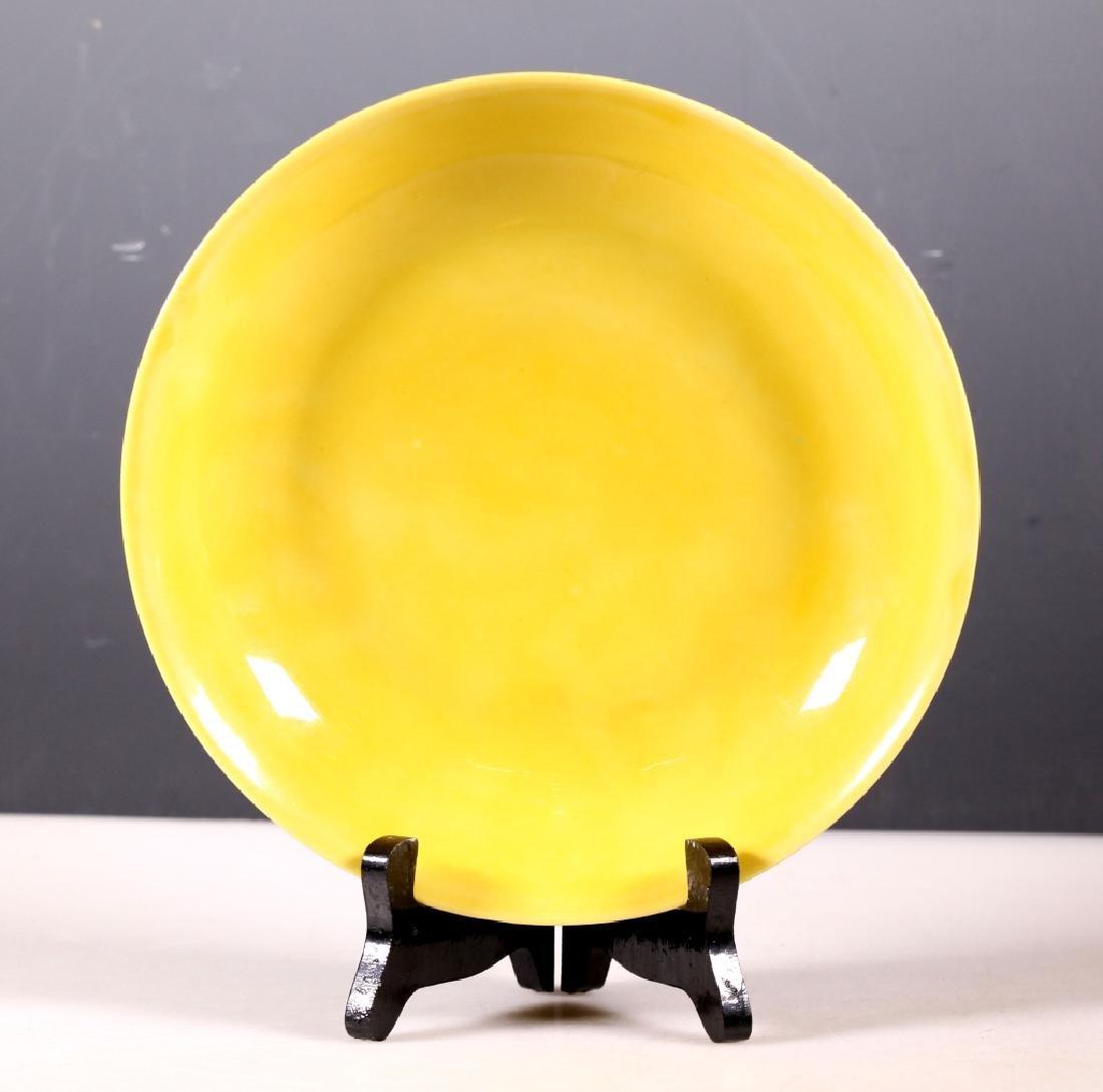 Fine Chinese Yellow Porcelain Plate Hongzhi Mark