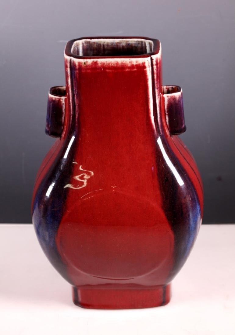 Chinese Blue & Red Porcelain Vase; Guangxu Mark