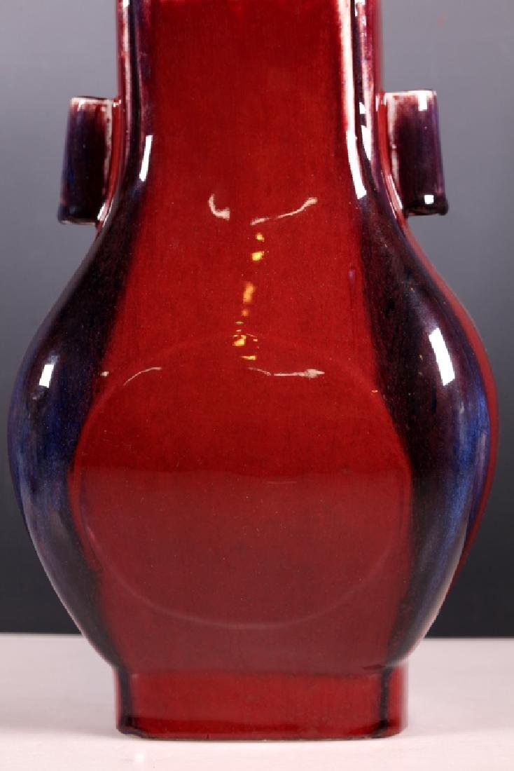 Chinese Blue & Red Porcelain Vase; Guangxu Mark - 5