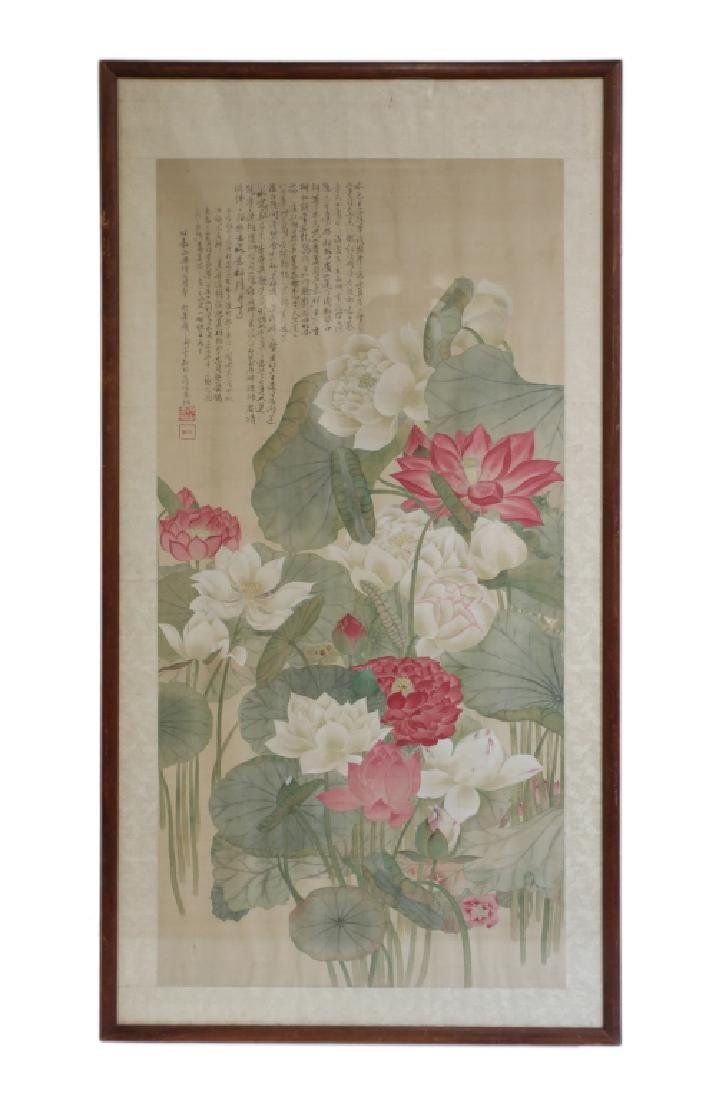 Fine Chinese Ink & Color Painting of Lotus on Silk