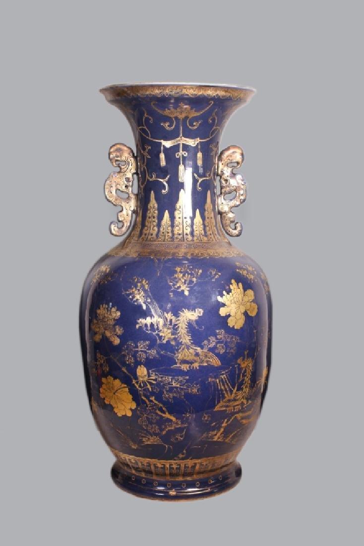 Massive 18 C Chinese Monochrome Blue & Gold Vase