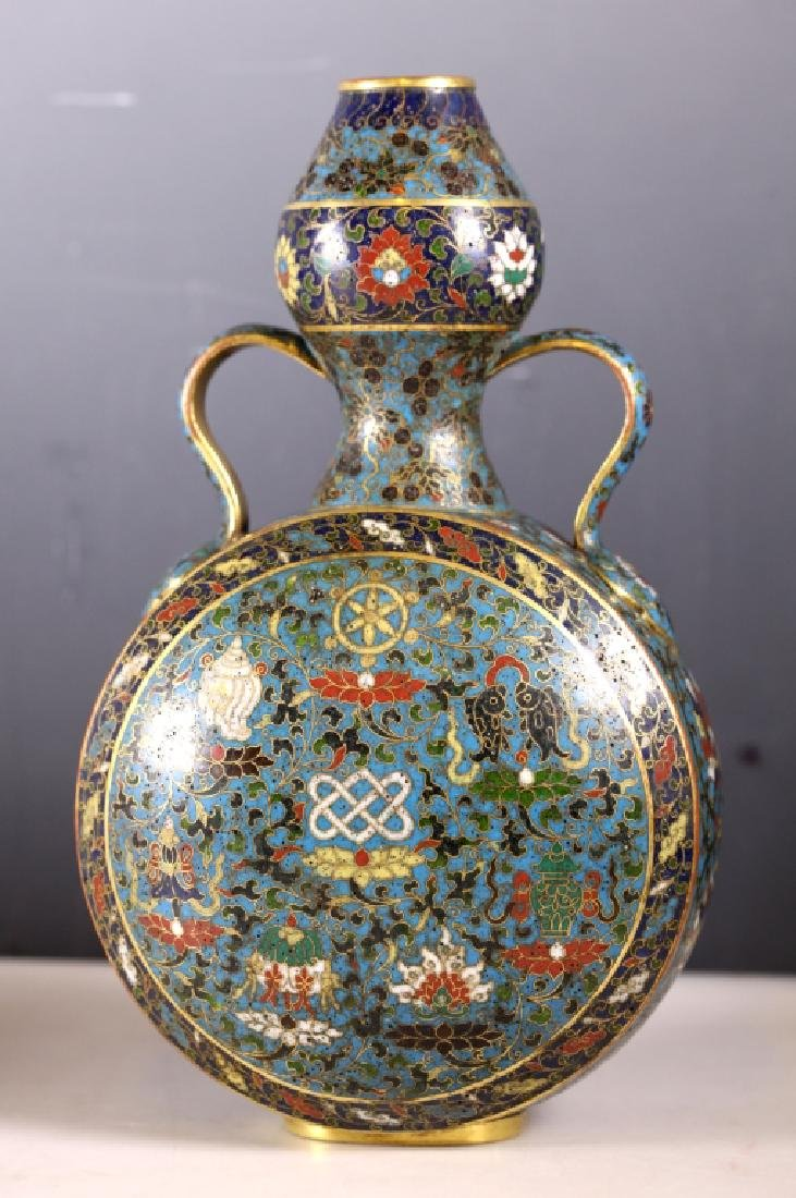Rare Chinese Cloisonne Moon Flask; Jingtai Mark
