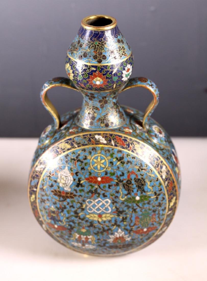 Rare Chinese Cloisonne Moon Flask; Jingtai Mark - 2