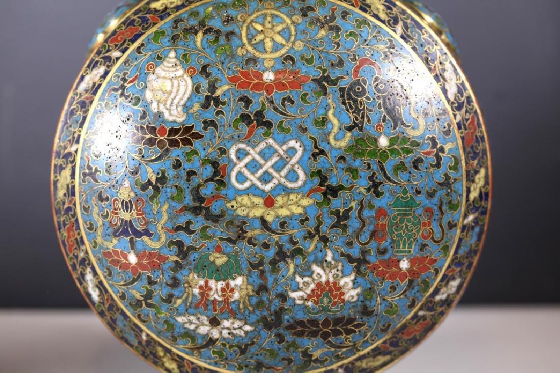 Rare Chinese Cloisonne Moon Flask; Jingtai Mark - 5