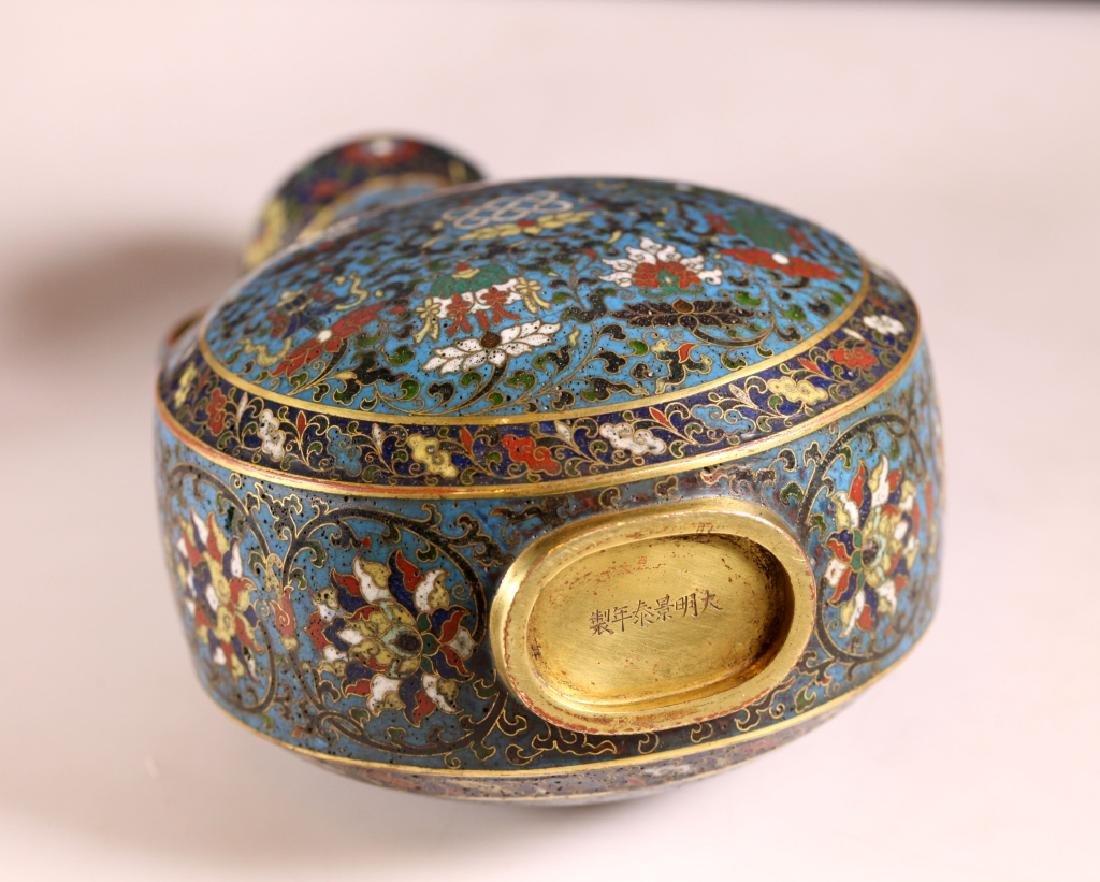 Rare Chinese Cloisonne Moon Flask; Jingtai Mark - 6