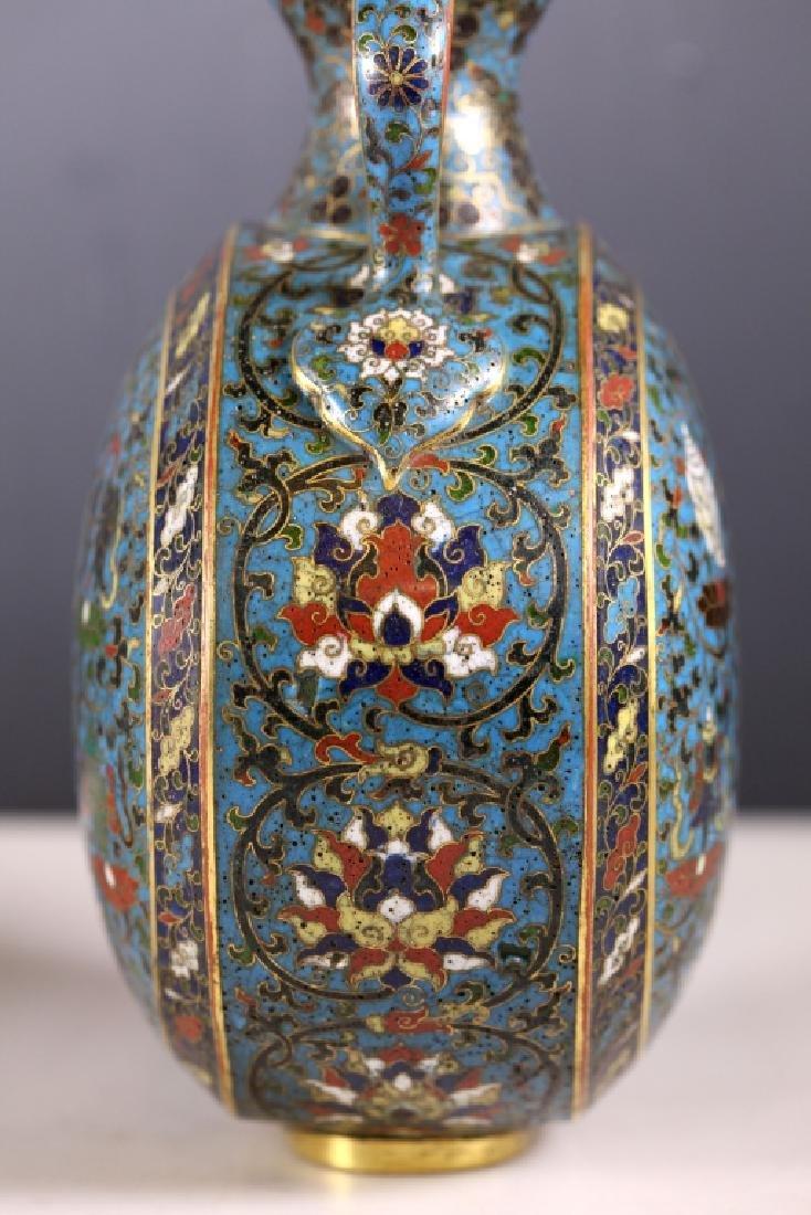 Rare Chinese Cloisonne Moon Flask; Jingtai Mark - 8