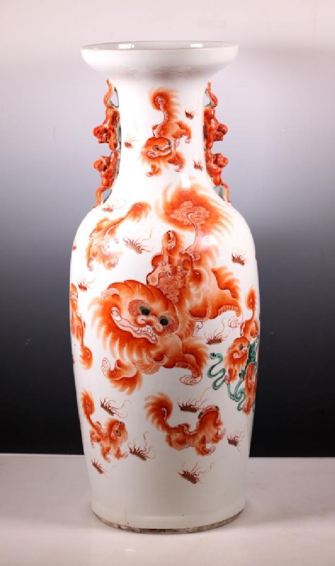 Lg Chinese Iron Red & Gold Porcelain Lion Vase