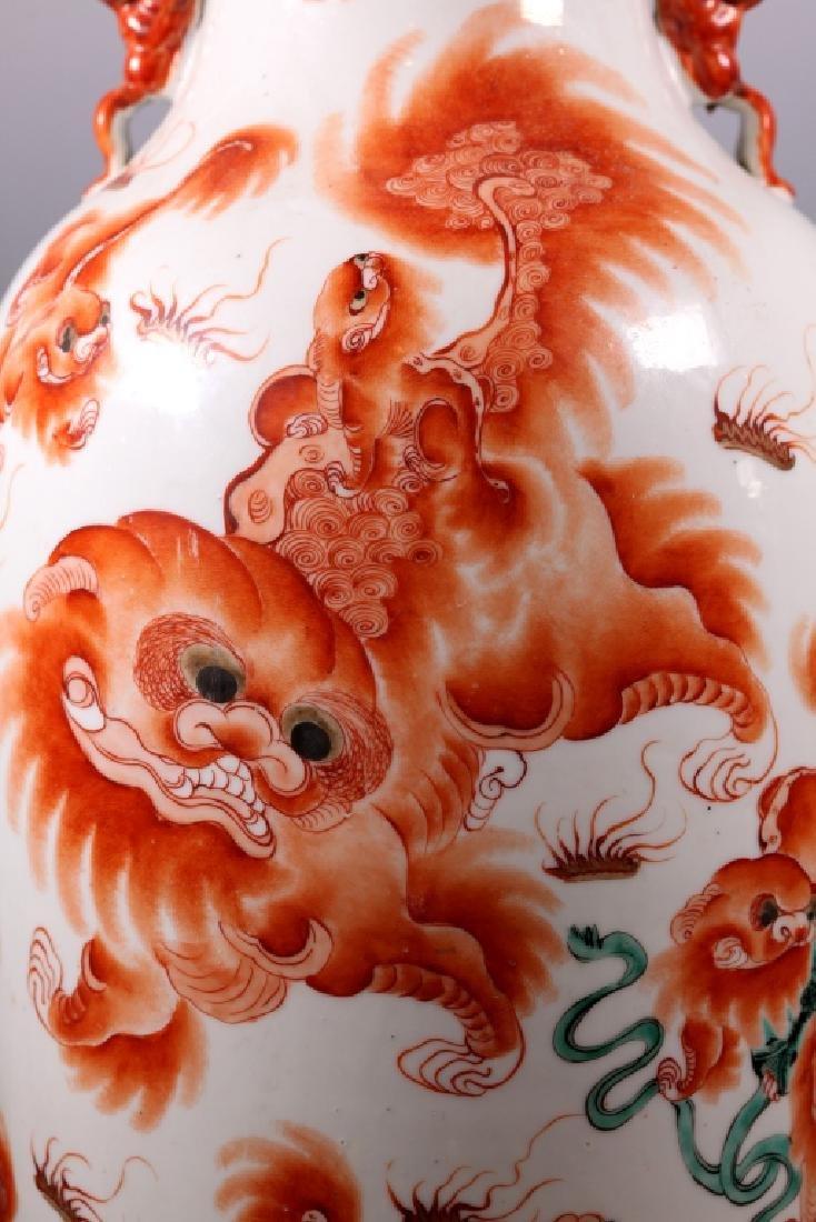 Lg Chinese Iron Red & Gold Porcelain Lion Vase - 4