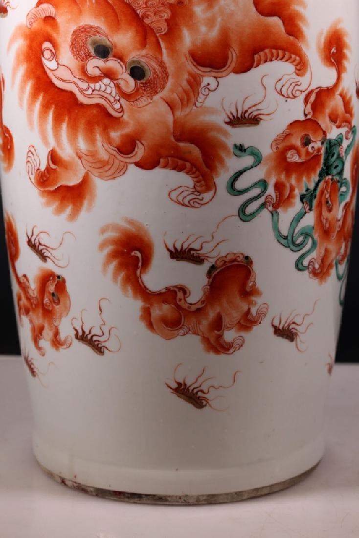 Lg Chinese Iron Red & Gold Porcelain Lion Vase - 5
