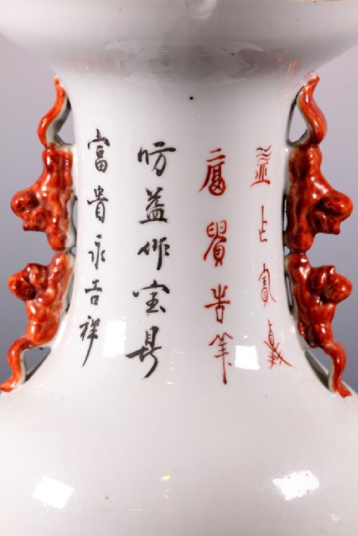 Lg Chinese Iron Red & Gold Porcelain Lion Vase - 6