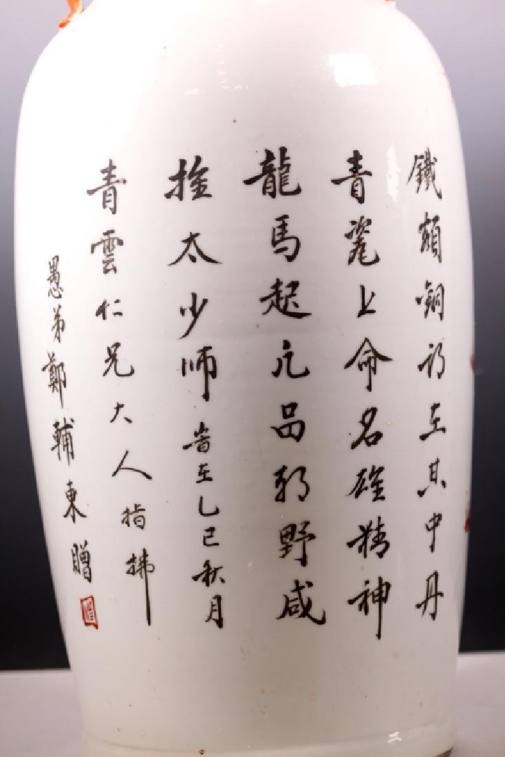 Lg Chinese Iron Red & Gold Porcelain Lion Vase - 7
