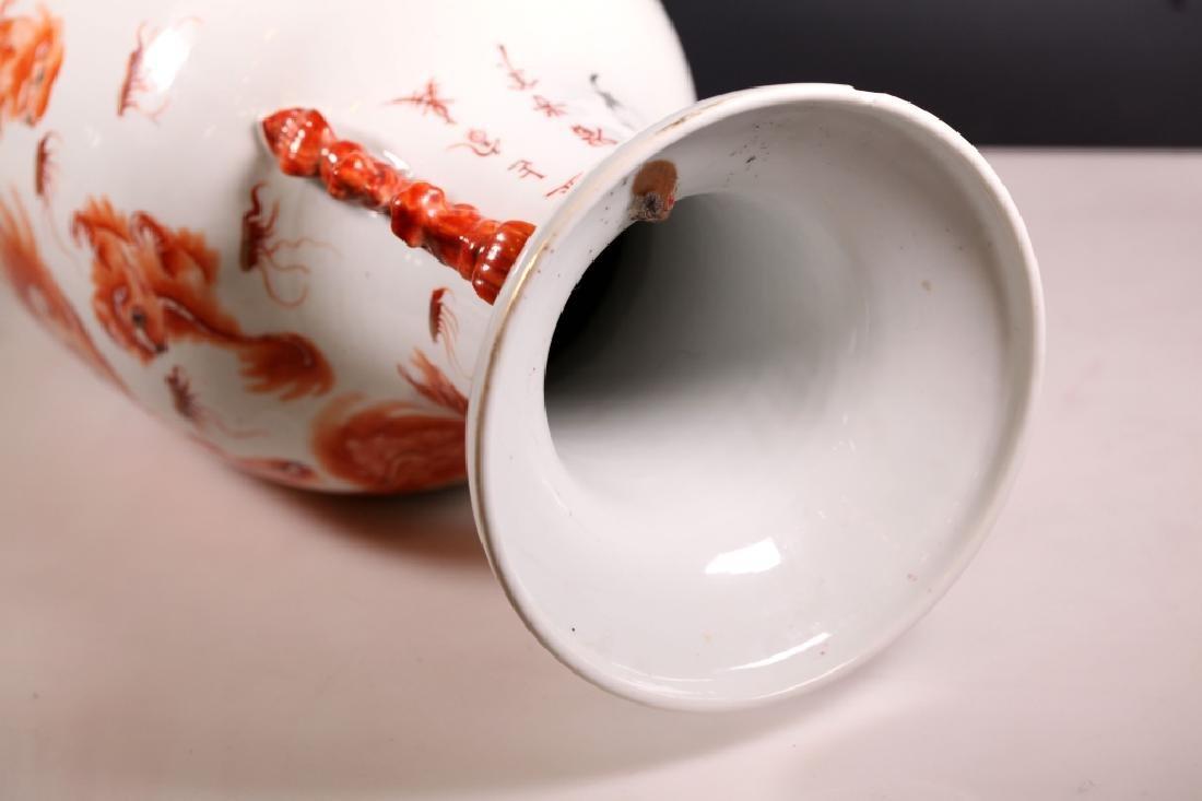 Lg Chinese Iron Red & Gold Porcelain Lion Vase - 8