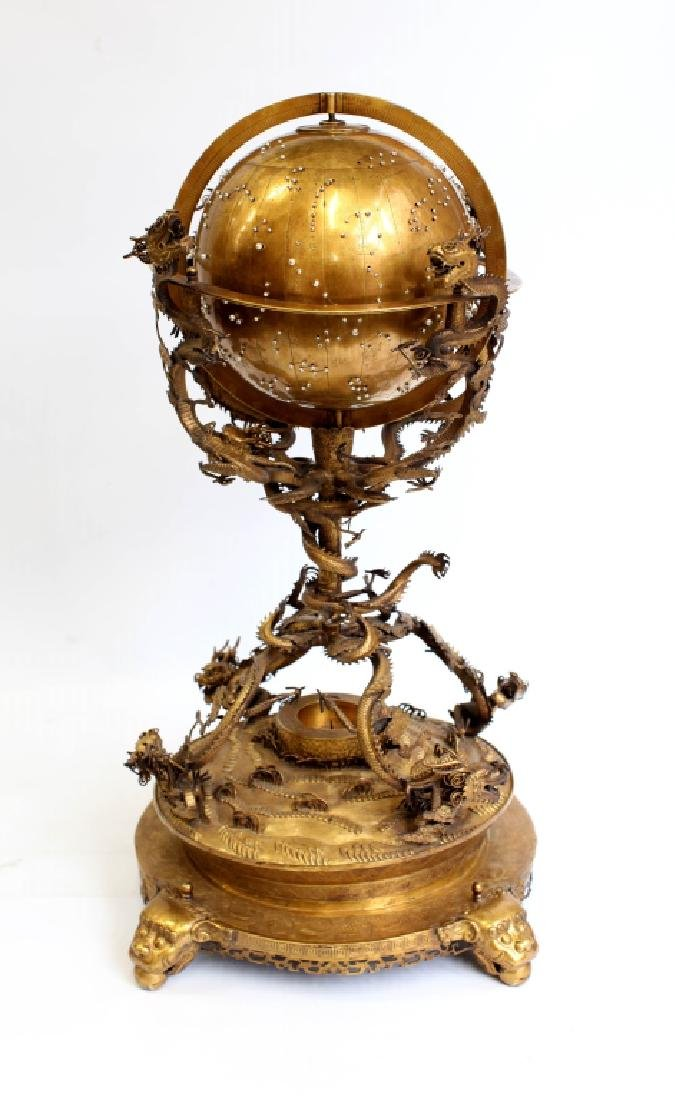 Chinese Gilt Bronze Constellation 9 Dragon Globe